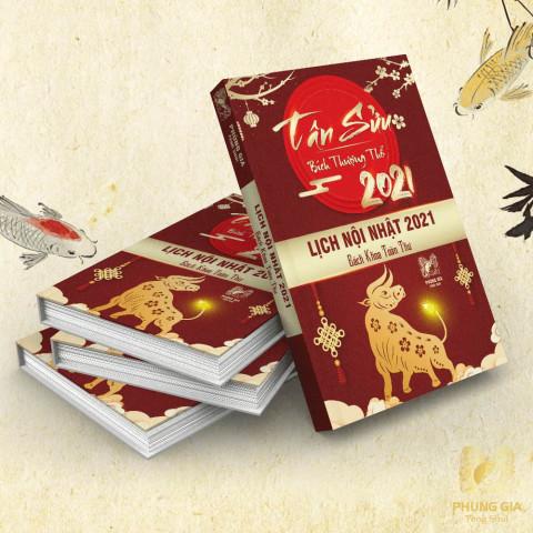 Lịch Nội Nhật 2021